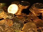 Bitcoin a pénztörténet viszonylatában