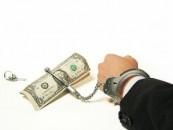 Banki támadás a Bitcoin ellen