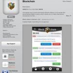 blockchainiosapp