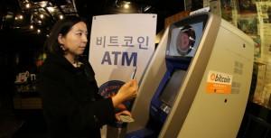 Bitcoin ATM Szöulban