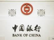 Kínai tőzsdék bankszámláit zárolják, esett a bitcoin ára