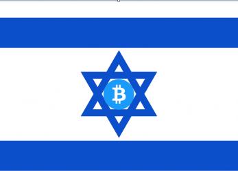 Izrael a Bitcoinos innovációk fellegvára lehetne