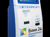 Ukrajnában már hagyományos ATM-eken keresztül is lehet bitcoint vásárolni