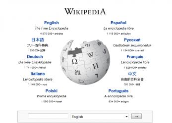 Már a Wikipedia is elfogadja a bitcoint!
