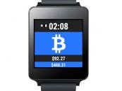 Bitcoin pénztárca az okosórán