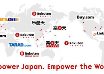 A japán cégóriás Rakuten már dolgozik a bitcoin integrációján